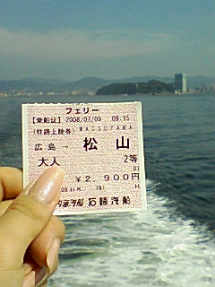 080709_umi.jpg