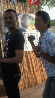 with yys.jpg