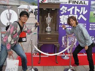 with庄司兄.jpg