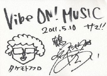鶴 秋野さんサイン2.JPG