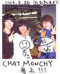 060320chatmonchy.jpg