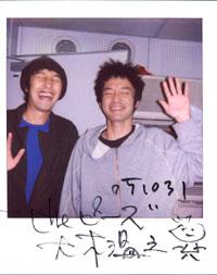 20051031.jpg