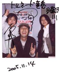 20051114.jpg