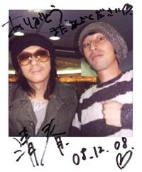 20051208-2kiyoharu.JPG