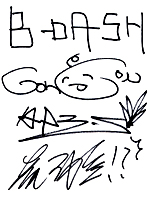 B-DASH-sain.jpg