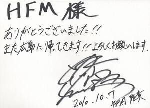 101007nakagauchi2.jpg
