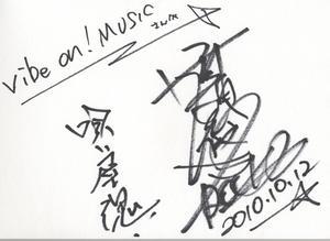 101012kiyokiba2.jpg