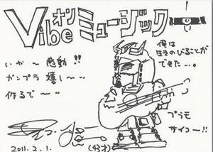110201oshiokotaro2.jpg