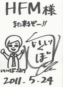 いいくぼさおりサイン2.JPG