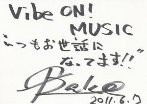 Rakeサイン!2.JPG