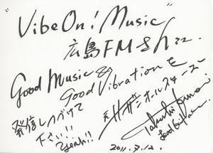 大森隆志さんサイン2.JPG