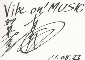 真壁さんサイン2.JPG