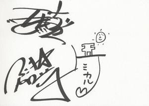 1212funmon02.JPG.jpg