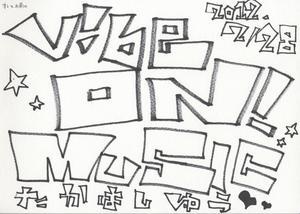 120228takahashiyu02.JPG.jpg