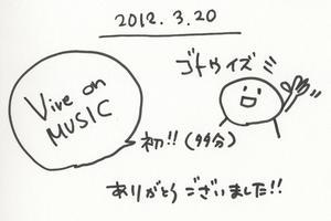 120320gotoizumi.JPG.jpg