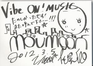 moumoonサイン2.JPG
