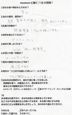 moumoonmasakiさん.jpg