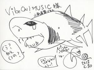 小南さんサイン.jpg