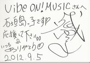 0905成底さんサイン.jpg