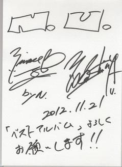 1121えぬゆー.jpg