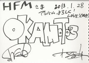 okamoto'sサイン.jpg