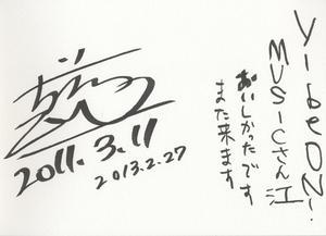 TOSHI-LOWサイン.jpg