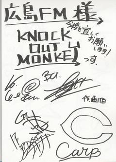 0318knock out monkey.jpg