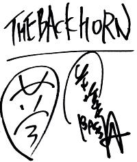 backhorn-sain3.jpg