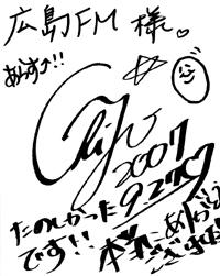 chiyo-sain.jpg