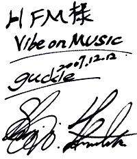 guckle-2-sain.jpg