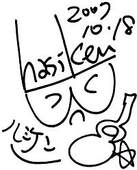 hasiken-sain.jpg