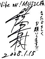 kato-kazuki-sain1.jpg