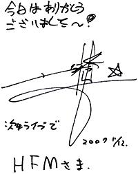 nicehashimoto-sain.jpg