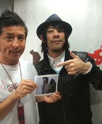 nicehashimoto.jpg