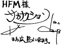 sakanakushon-sain.jpg