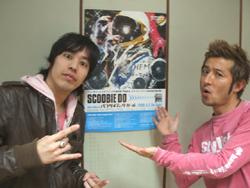 scoobiedo-1.jpg