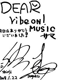 yuugin-1-sain.jpg
