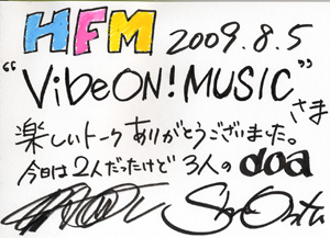 doa_sign.jpg