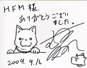 murakamisign.jpg