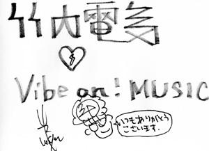 takeuchi sign.jpg