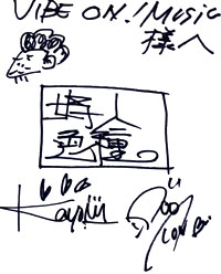 koushokusain.jpg