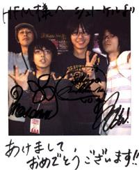 shuno-keru1231.jpg