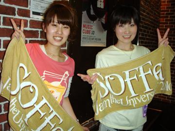 SOFFet1.jpg