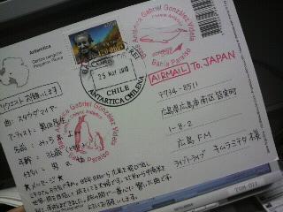 airmail-1.JPG
