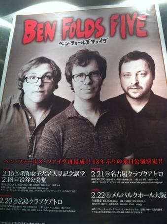 11-BEN.JPG