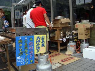 back-food-jyuujitu-okonomi.jpg