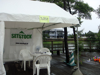 back-press-tent.jpg