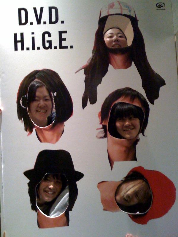 hige1.jpg