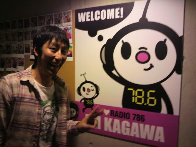 kagawa-michita.JPG