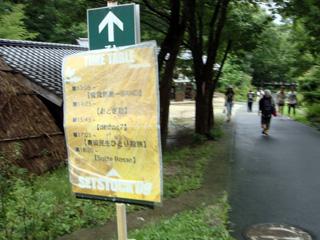 kaguraden-heno-michi-kanban.jpg
